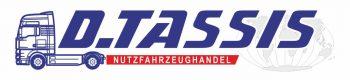 20201211_Logo_DTassis_sh